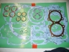 t120 complete gasket set oe quality
